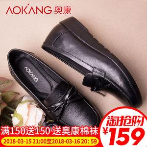 奥康女鞋中老年妈妈鞋真皮软底豆豆单鞋防滑坡跟圆头大码休闲皮鞋