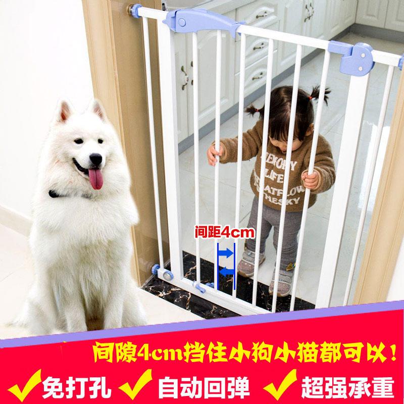 4cm间隙防护栏楼梯口安全门栏宠物狗狗围栏加密76cm高隔离门免打