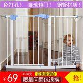 婴儿童防护栏宝宝楼梯口安全门栏宠物狗狗围栏栅栏杆隔离门免打孔