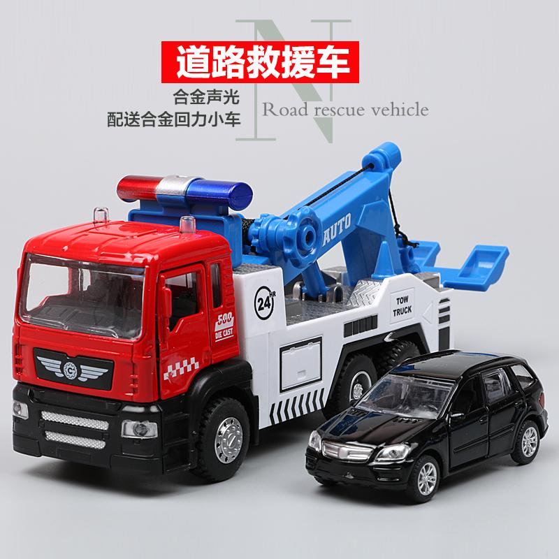 兒童玩具拖車模型