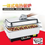 Promotion Square Flip Buffet Buffet Hotel Buffy Furnace Breakfast Breakfast Stove Electric Heated Insulation Tableware