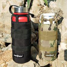 阿迈森战术搭配水壶套水瓶保护套大号水壶包防摔保温外挂模组配件