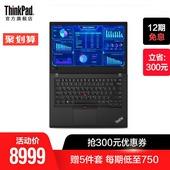 20L5001YCD ThinkPad t480 轻薄便携商务手提电脑 联想笔记本电脑 双硬盘高效办公笔记本电脑 14英寸独显轻薄