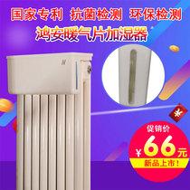 L036亚都加湿器家用大容量静音办公室卧室空调空气小型迷你香薰机