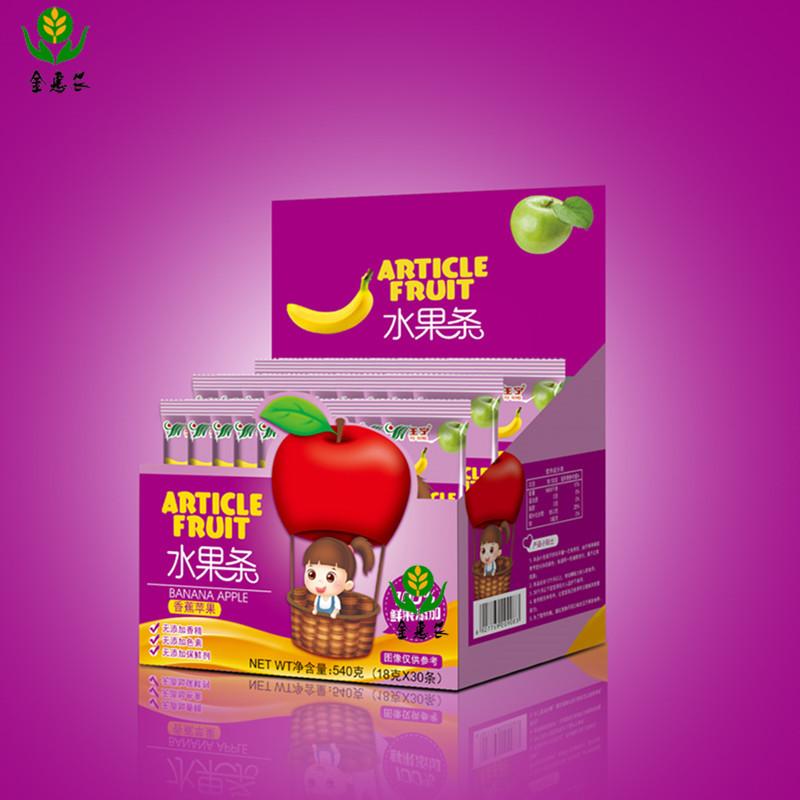玉宁水果条果蔬糕零食特产玉宁天然果肉条果丹皮果泥6味30条包邮