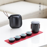 Zhiyutang Travel outdoor portable tea set Quick drink cup one pot four cups with filter liner Kung Fu tea set