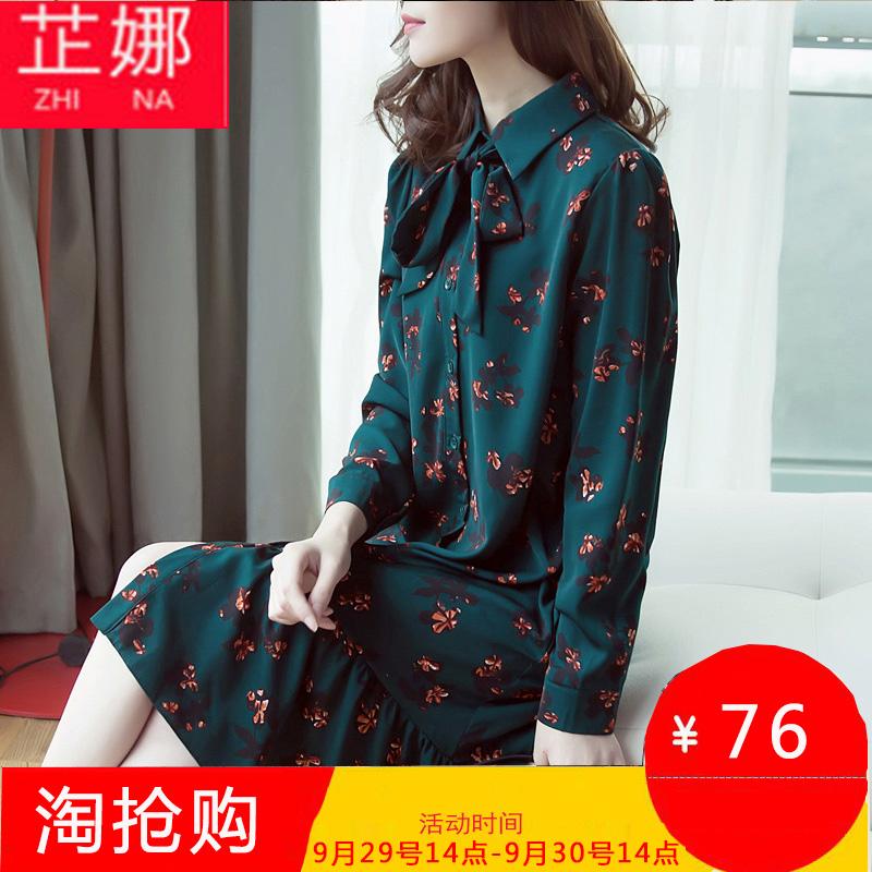 蝴蝶結韓版裙子