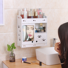 Wall-mounted shelf, perforation-free toilet, bathroom, bathroom, bathroom, receptacle shelf, cosmetics box with mirror wall hanging