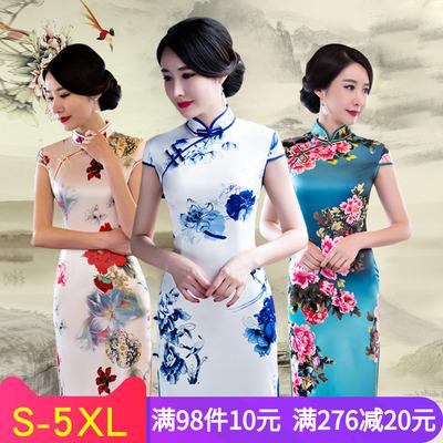 青花旗袍裙