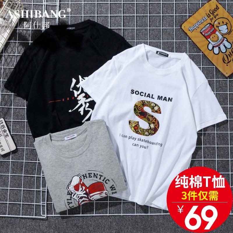 男士短袖t恤夏季纯棉潮流圆领情侣款韩版日系修身黑白色潮牌半袖T