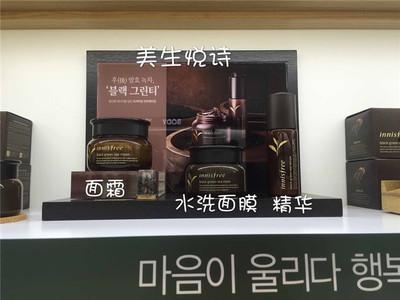 韩国专柜代购innisfree悦诗风吟黑茶水洗面膜80ml发酵紧致滋润