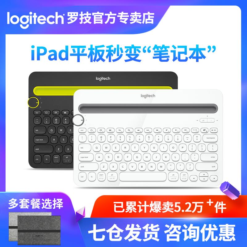 罗技 ipad air 蓝牙键盘