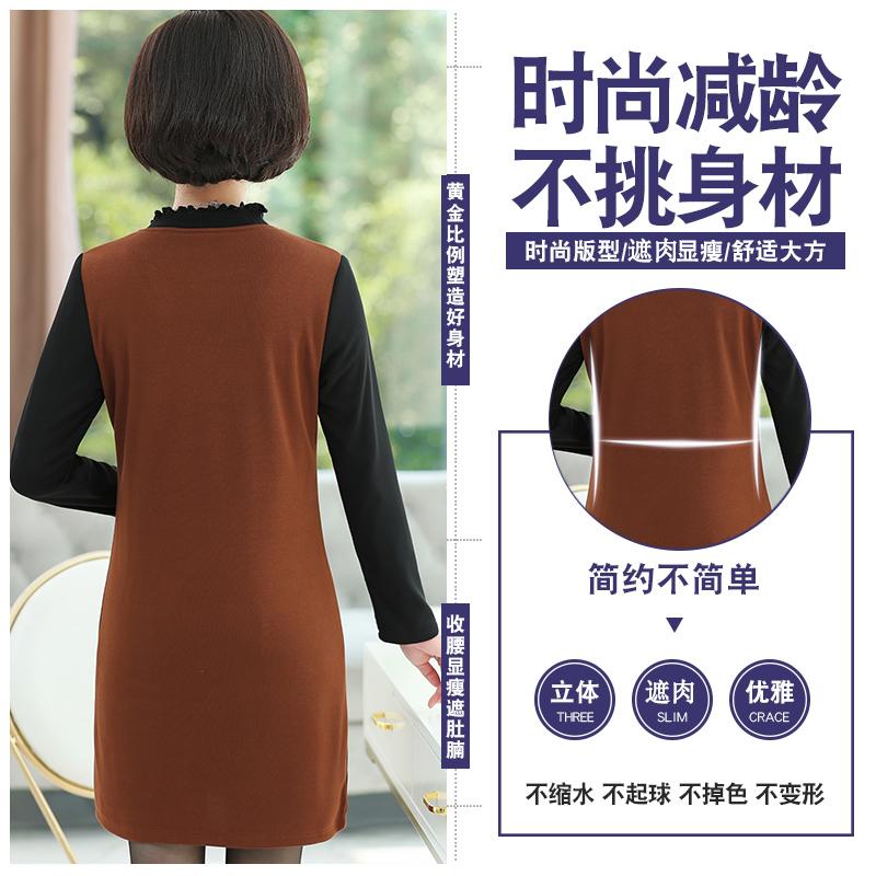 妈妈冬装长袖蕾丝连衣裙中长款加厚加绒中老年女长裙子40-50上衣
