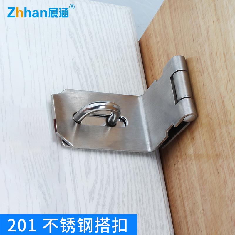加厚不锈钢锁扣 老式门搭扣安全防盗门锁扣 直角门挂锁扣插销门栓