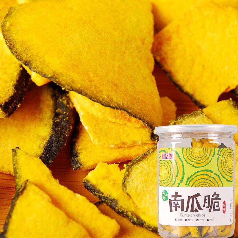 【南瓜脆108g*1罐】冻干南瓜脆蔬菜干办公室零食休闲健康食品小吃