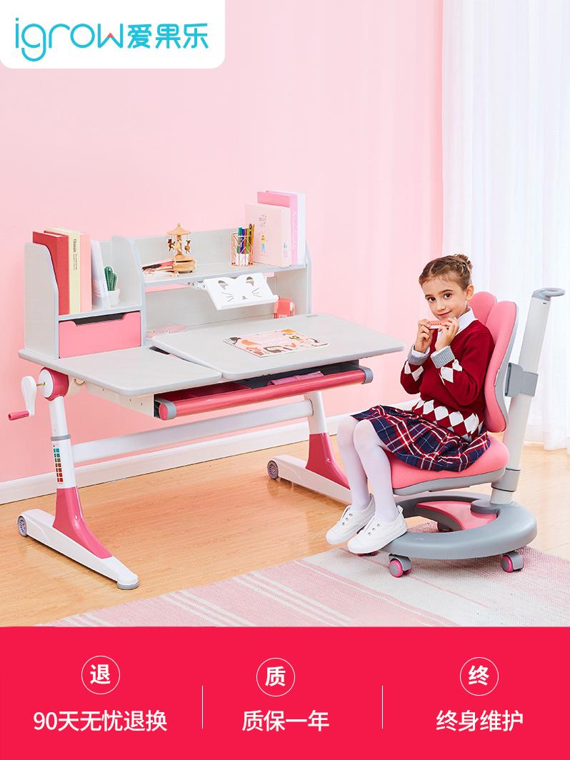 爱果乐儿童学习桌小学生桌椅套装家用实木写字桌可升降小孩课桌
