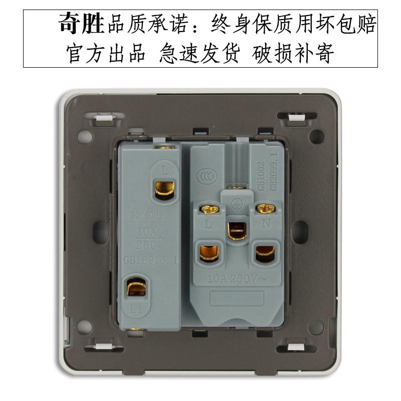插座面板宽带信息网络加网线+线接线盒墙壁电话电脑