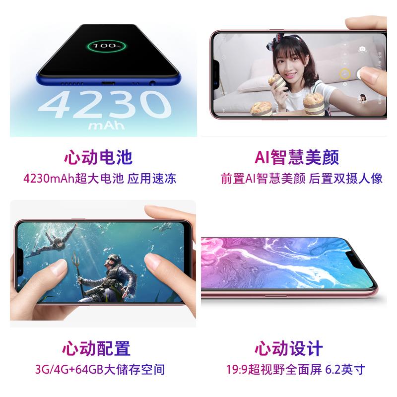 【领劵减100】OPPO A5 oppoa5手机全新机 官方正品 oppo新品 a5 r17 a3 a1 a7x a83 超薄限量版 oppo find