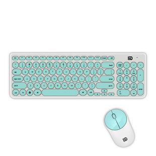 静音无线键鼠套装游戏办公家用笔记本台式机电脑无声无光键盘鼠标