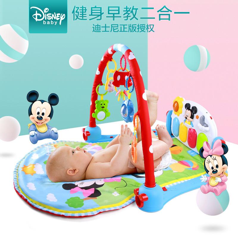 正品迪士尼婴儿脚踢踏钢琴健身架音乐游戏地毯玩具0-1岁新生儿
