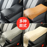 Car armrest box pad universal decorative multi-function memory cotton hand-held box heightening cushion car interior products