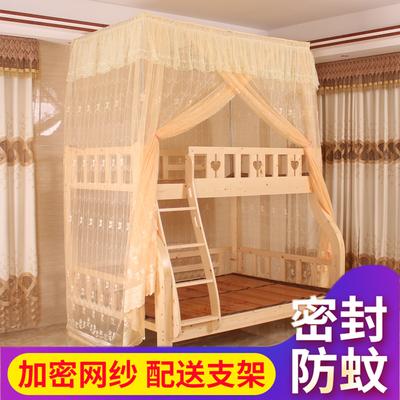 子母高低床蚊帐