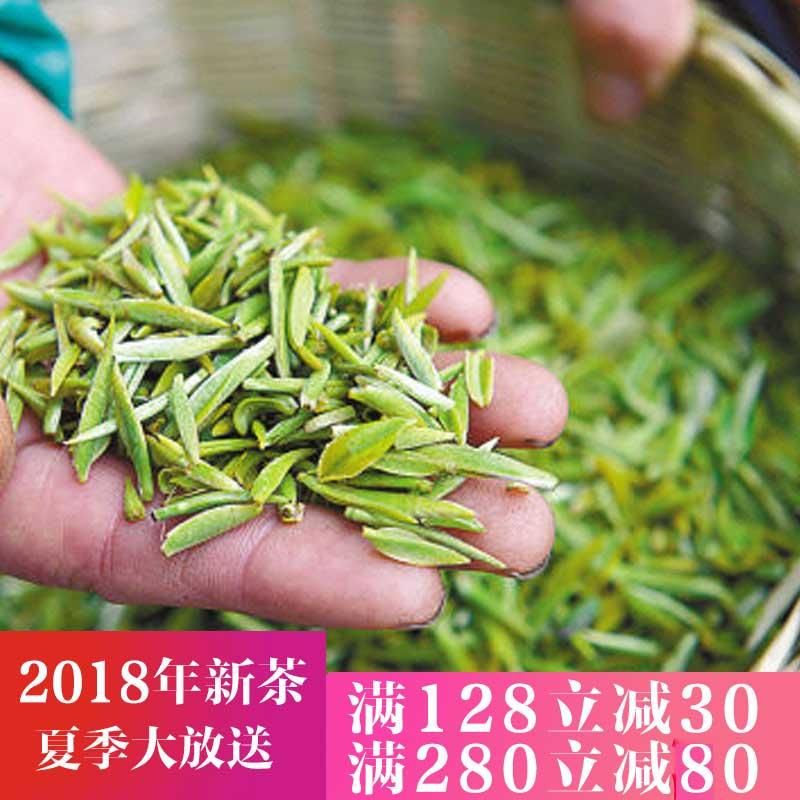 蒙顶山茶绿茶茶叶 散装2018新茶春茶特级毛峰明前高山茶100g罐装