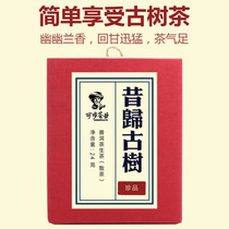 生茶200g倚邦藏山系列年纯料古树2017