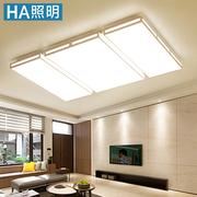 客厅超薄led吸顶灯长方形平板 大气创意个性家用时尚超亮卧室灯具
