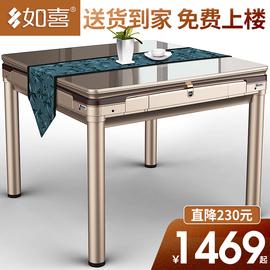 如喜新款全自动麻将机麻将桌餐桌两用电动静音家用四口麻将机图片