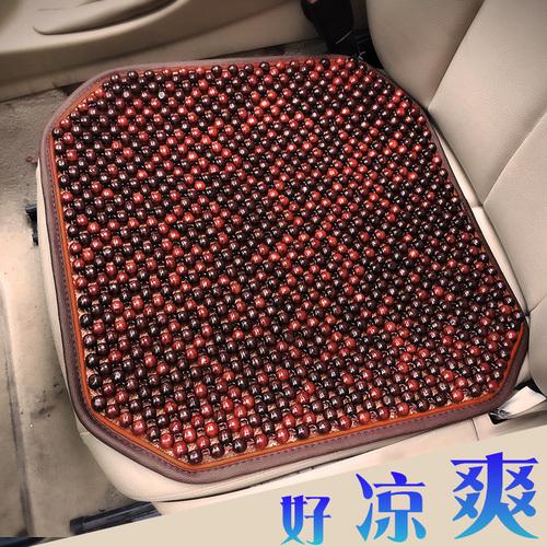 木珠汽车坐垫单片 透气夏季椅垫凉垫 夏天珠子座垫 四季珠垫通用