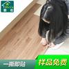 地板翻新贴纸防水