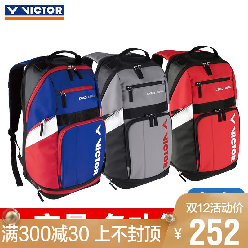 正品VICTOR胜利羽毛球包双肩 维克多男女款专业运动旅行背包8009