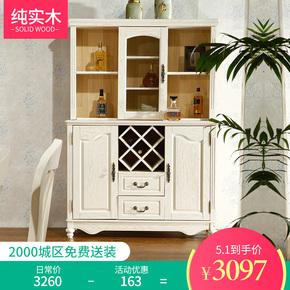 美式乡村纯实木酒柜玄关柜 简欧式白色做旧装饰酒架餐边柜台