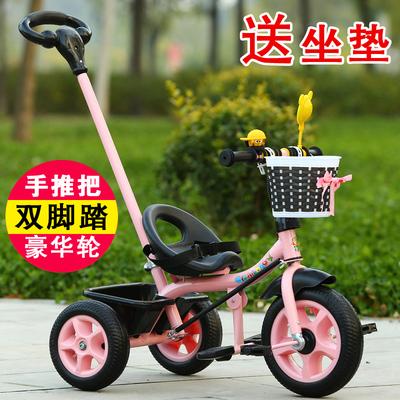 儿童三轮车1--3童车自行车脚踏车宝宝手推车车婴幼儿推车小孩车新款推荐