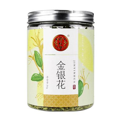 送30g胎菊1盒】北京同仁堂金银花50g 金银花茶同仁堂