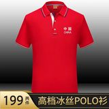 Kaidi lion special purchase Chinese brand high-end ice silk POLO shirt short-sleeved T-shirt men Katie men's card Caddy