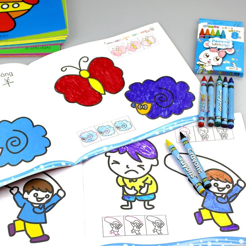 儿童涂色书 画画本宝宝幼儿园启蒙入门涂鸦图画2-3-6岁绘画册套装