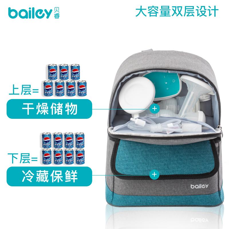背奶包母乳保鲜包双肩蓝冰背奶装备冷藏便携式上班储奶冰包