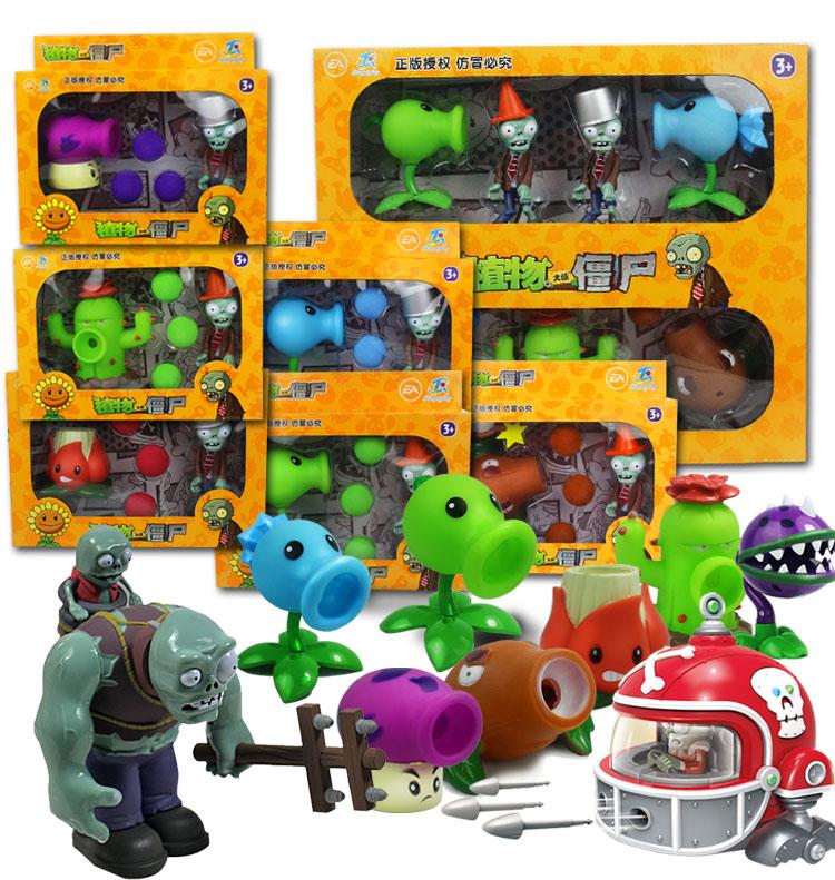 正版授权植物大战僵尸玩具全套可发射植物男孩豌豆巨人2疆尸套装