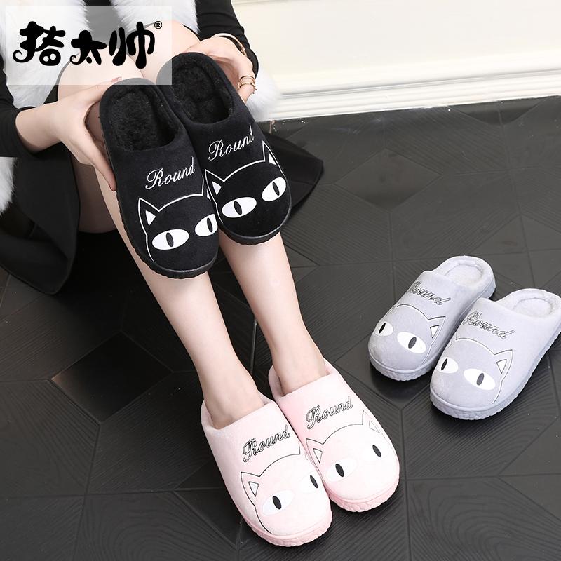 棉拖鞋女厚底冬季韩版可爱居家居情侣室内棉拖包跟月子拖鞋男冬天