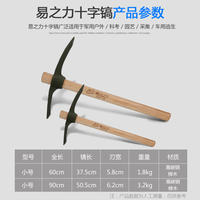 镐Axe outdoor mountaineering 镐cross small artichoke outdoor hoe head military hoe hoe hoe dig tree root agricultural tools