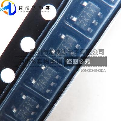 原装 XT4054K421MR-G XT4054 丝印 2KAX SOT23-5 锂电池充电IC