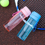 Fuguang large capacity portable plastic water cup space cup hand cup 600ml sports cup outdoor kettle cup