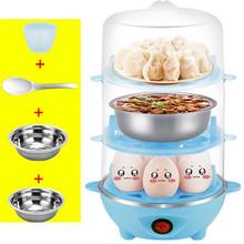 黄金路家用蒸蛋器多功能双层层不锈钢煮蛋器迷你自动断电正品