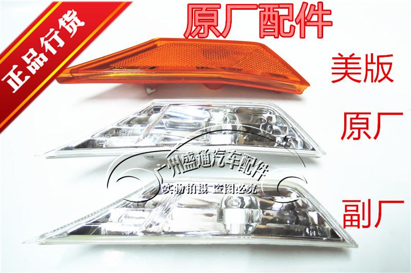 本田新十代思域美版翼子板叶子板灯转向灯侧边视宽灯现货无损安装