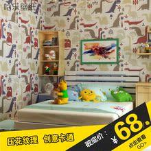 儿童房无纺布壁纸男孩卧室满铺床头背景墙纸彩色卡通壁纸梦幻恐龙