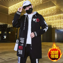 Winter Plushed and Thickened Windswear Men's Long-style Hat Overcoat Men's Korean Edition Trendy Hip-Hop Leisure Warm Jacket Men