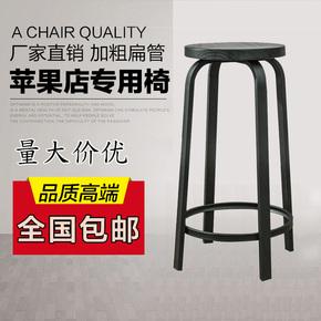 苹果手机店椅子铁艺吧台椅酒吧吧凳星巴克高脚圆凳实木矮凳子吧椅