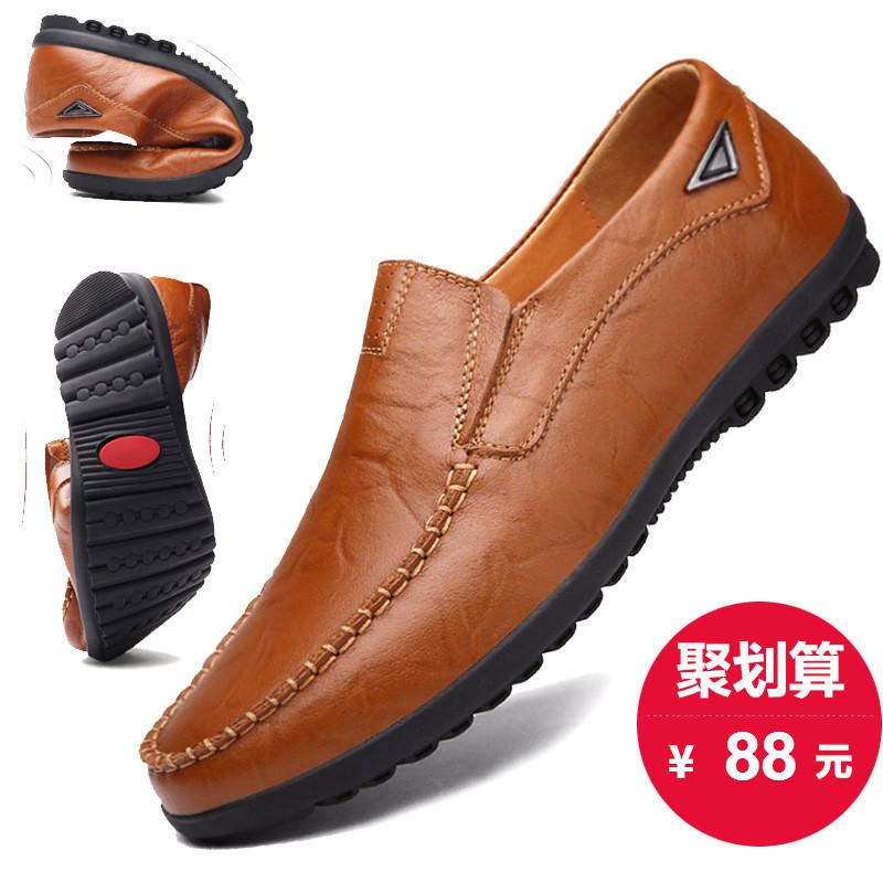 时尚真皮男鞋休闲鞋